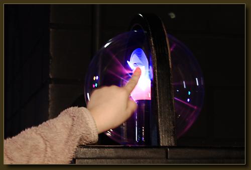 Plasmalampe